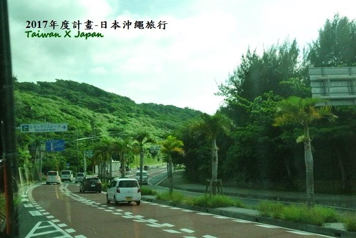 日本沖繩旅行163.JPG