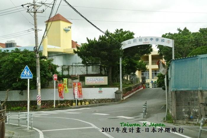 日本沖繩旅行166.JPG
