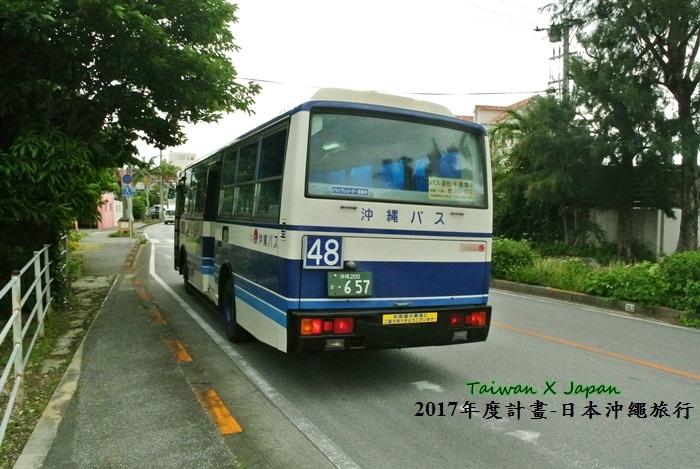 日本沖繩旅行168.JPG