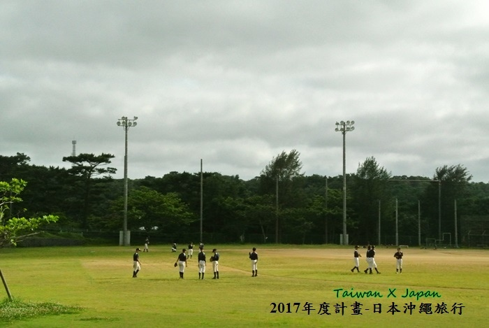 日本沖繩旅行165.JPG