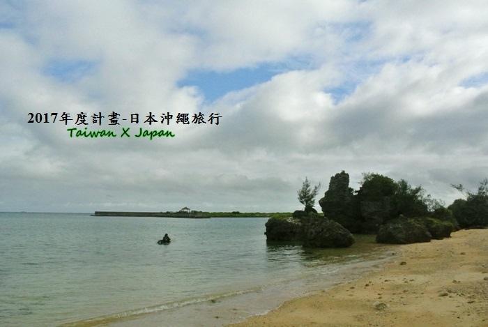 日本沖繩旅行170.JPG