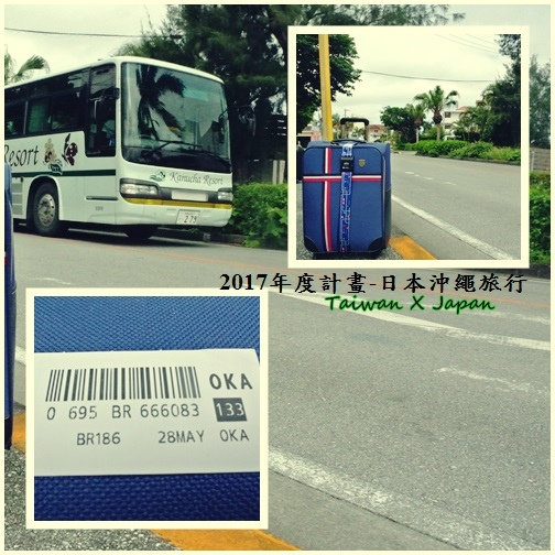 日本沖繩旅行174