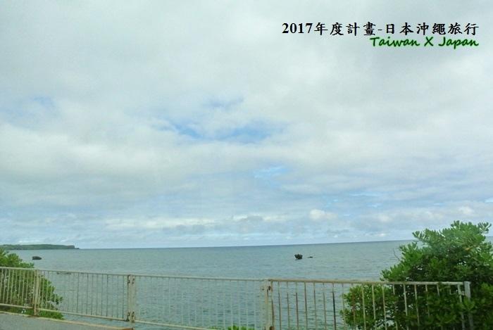 日本沖繩旅行176