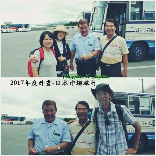 日本沖繩旅行177