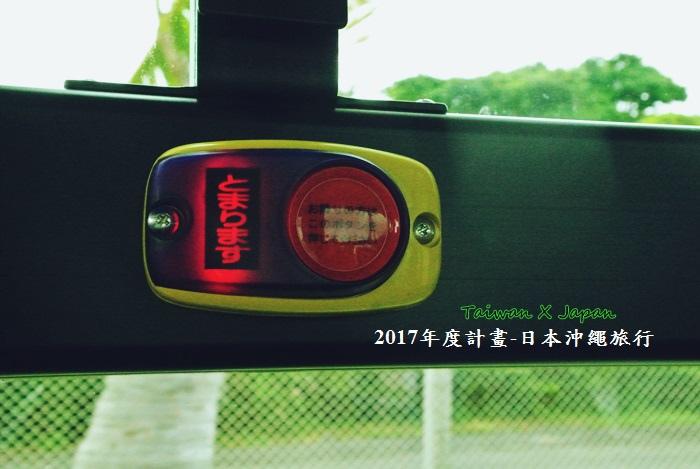 日本沖繩旅行183.JPG