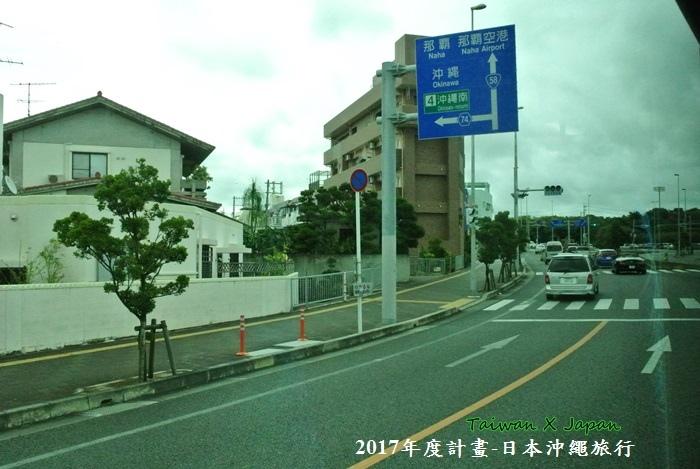日本沖繩旅行181.JPG