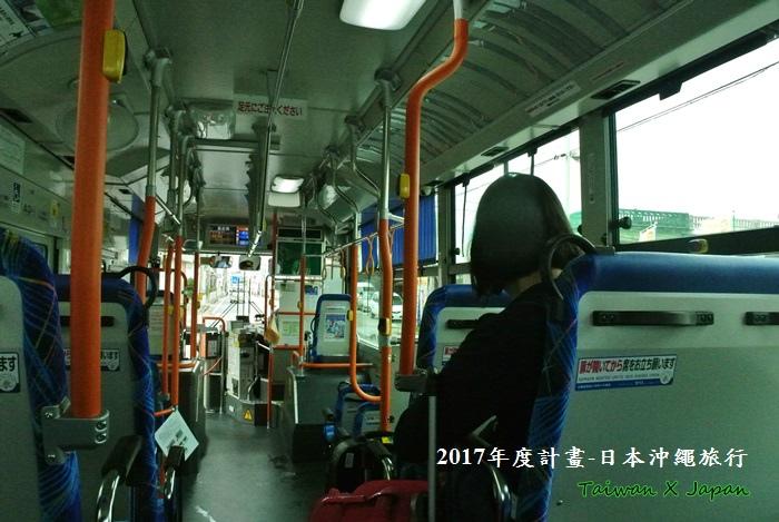 日本沖繩旅行179.JPG