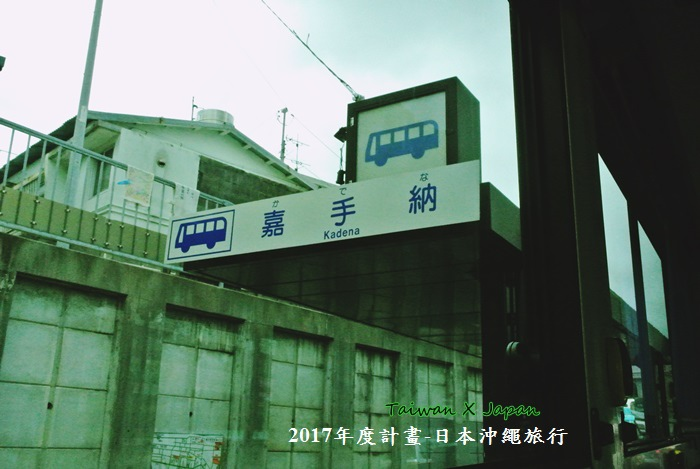 日本沖繩旅行180.JPG