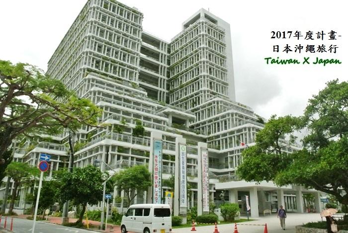 日本沖繩旅行186.JPG