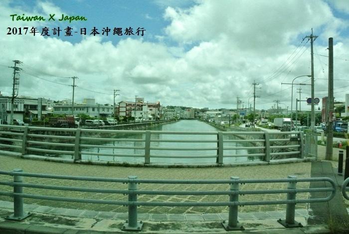 日本沖繩旅行185.JPG