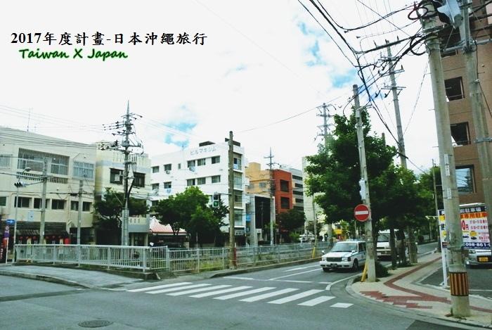 日本沖繩旅行190.JPG