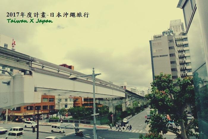 日本沖繩旅行187.JPG