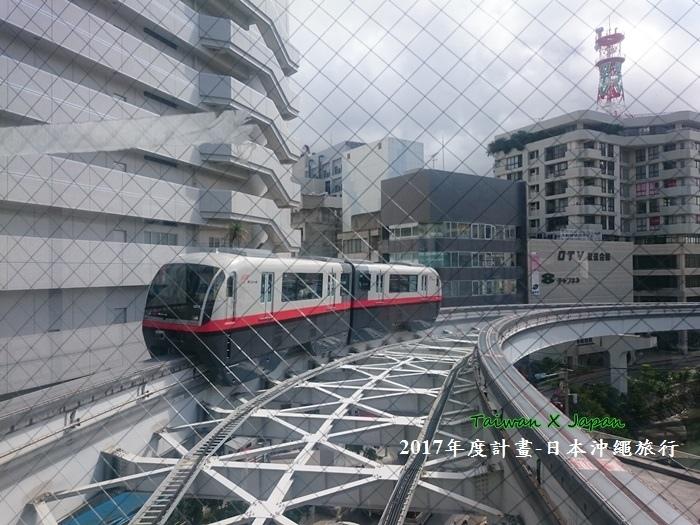 日本沖繩旅行188.JPG