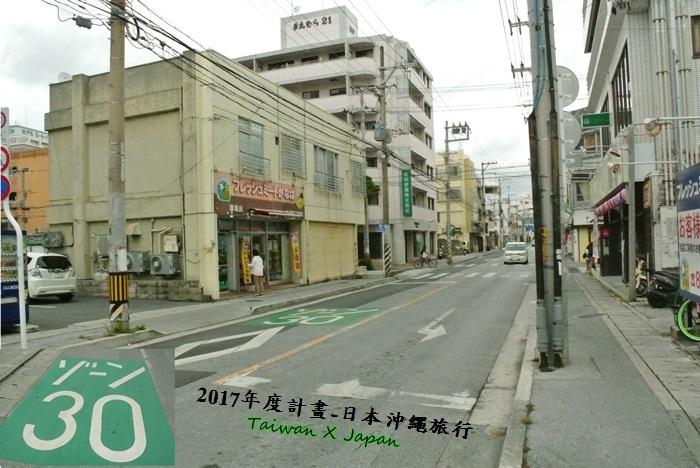 日本沖繩旅行191.JPG