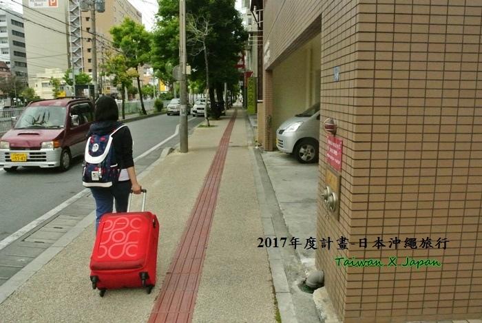 日本沖繩旅行192.JPG