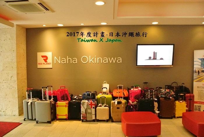日本沖繩旅行196.JPG