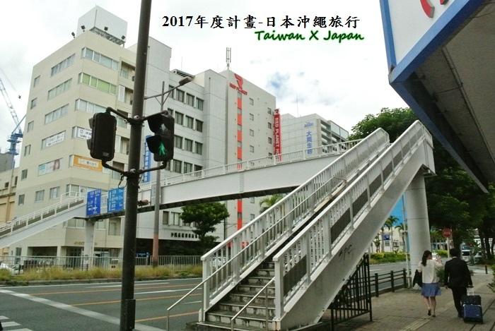 日本沖繩旅行193.JPG