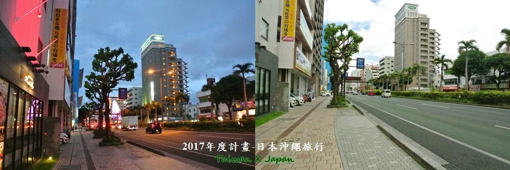 日本沖繩旅行199.jpg