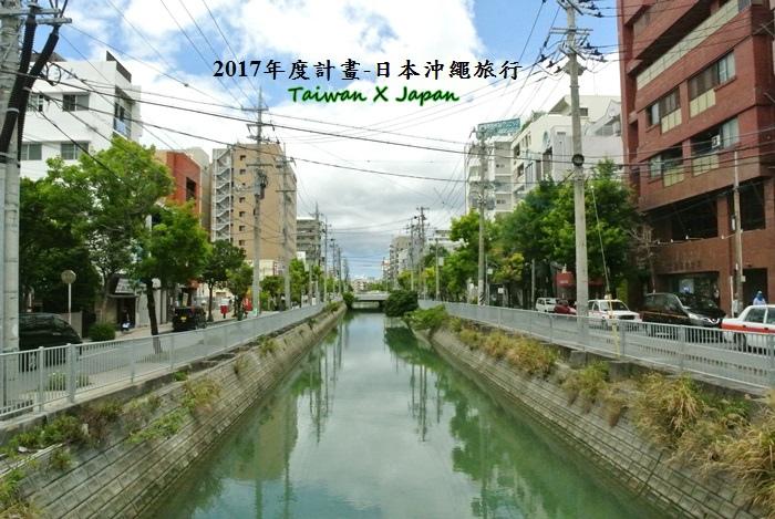 日本沖繩旅行201.JPG