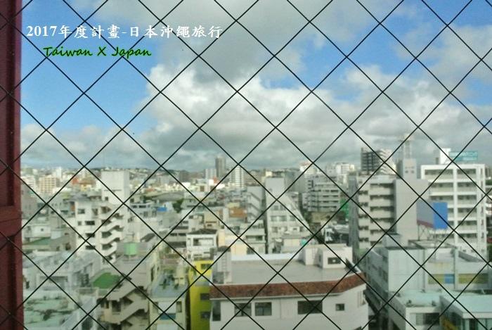 日本沖繩旅行203.JPG