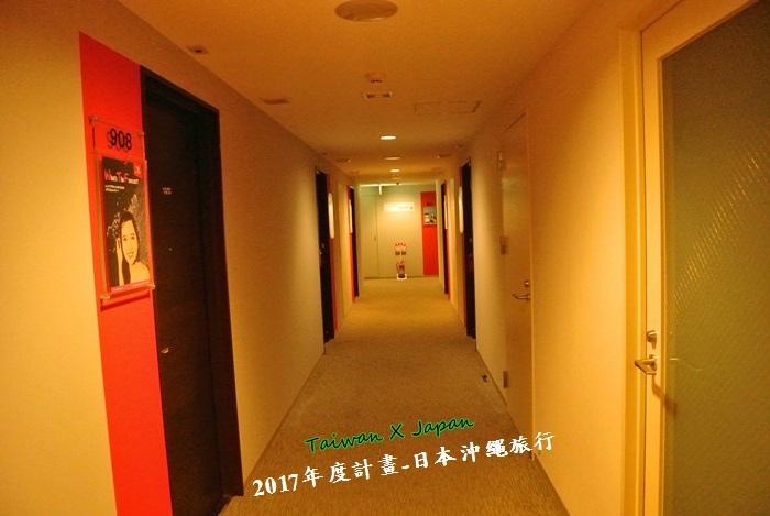 日本沖繩旅行210.JPG
