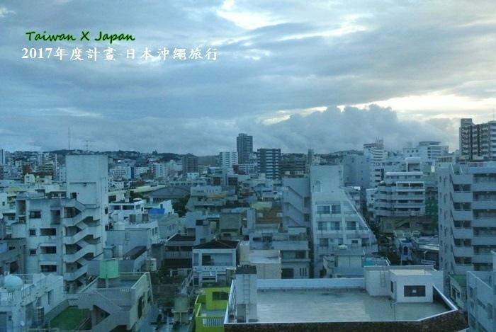 日本沖繩旅行216.JPG