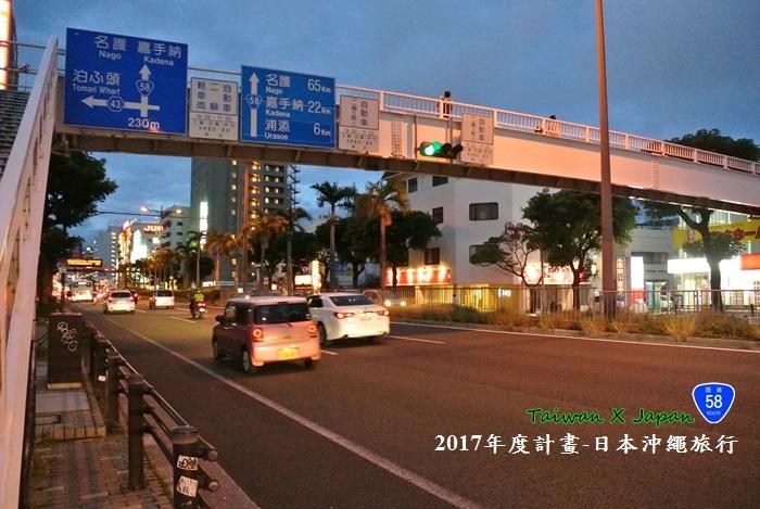 日本沖繩旅行212.JPG