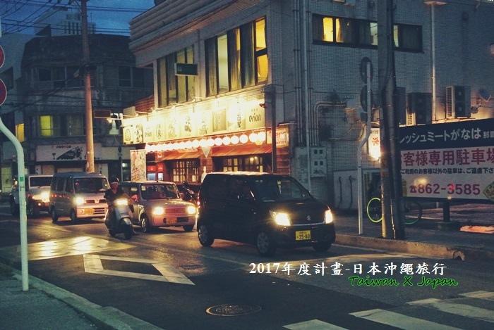 日本沖繩旅行213.JPG