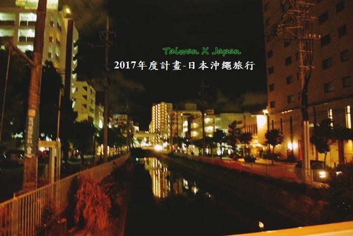 日本沖繩旅行215.JPG