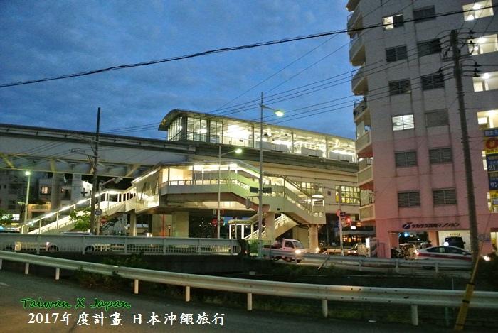日本沖繩旅行214.JPG