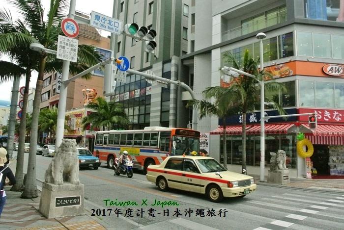 日本沖繩旅行218.JPG