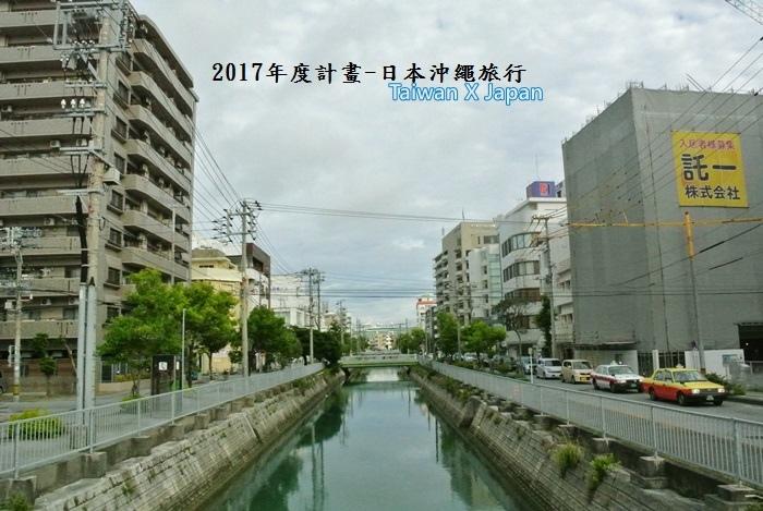日本沖繩旅行255