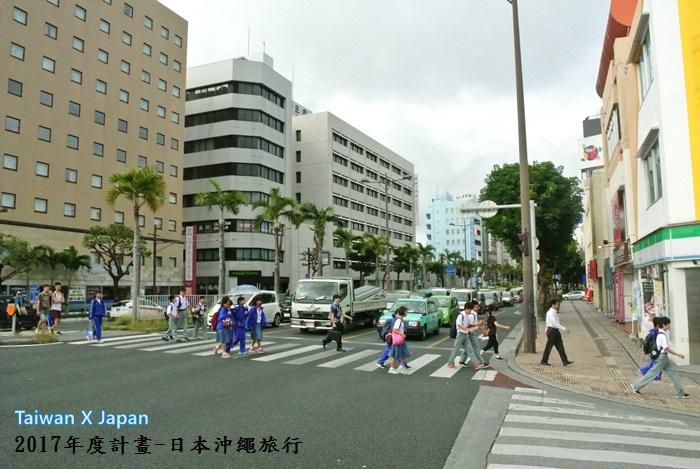 日本沖繩旅行256
