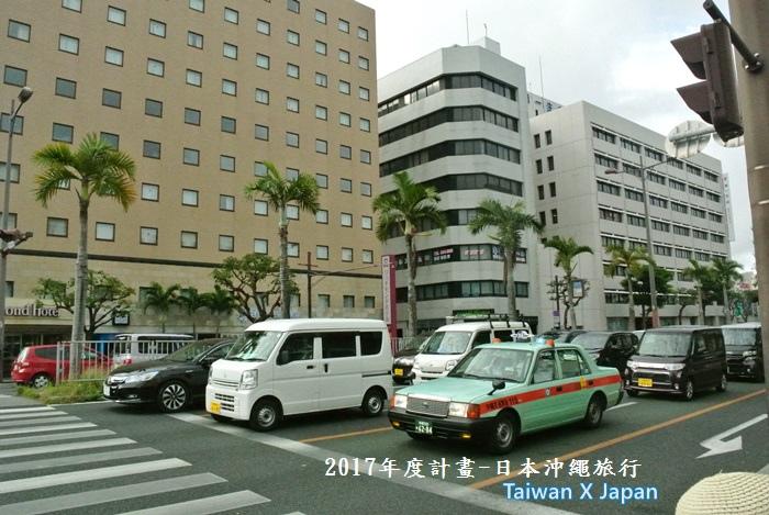 日本沖繩旅行258
