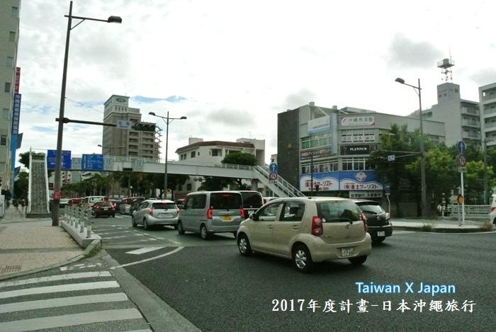 日本沖繩旅行257