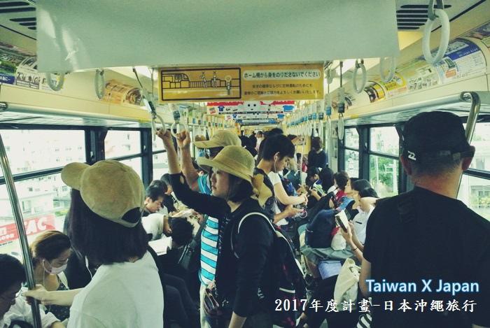 日本沖繩旅行259