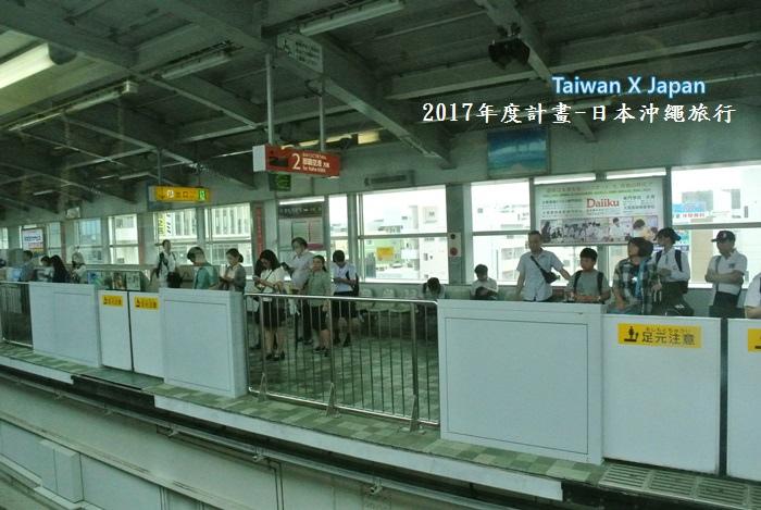 日本沖繩旅行260