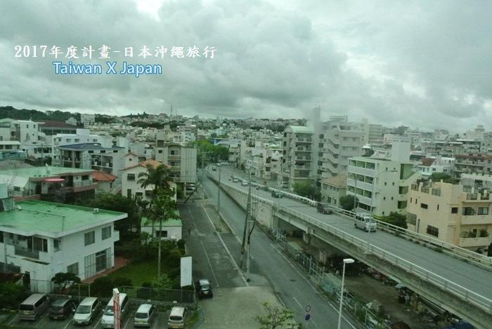 日本沖繩旅行261
