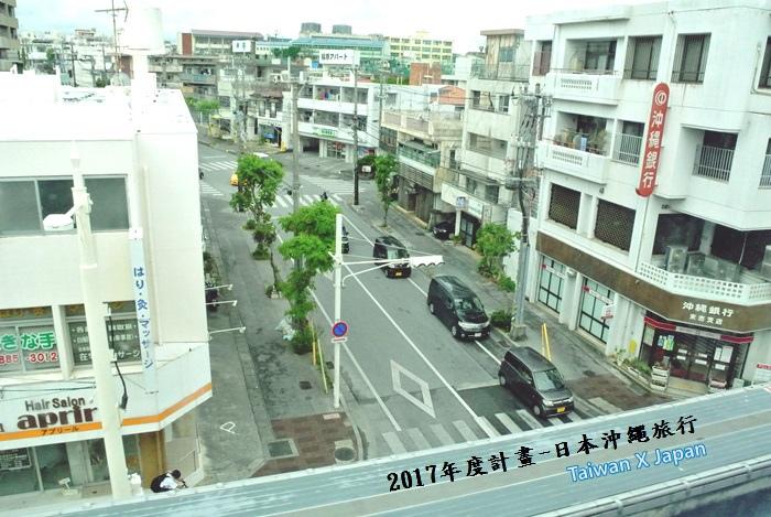 日本沖繩旅行263