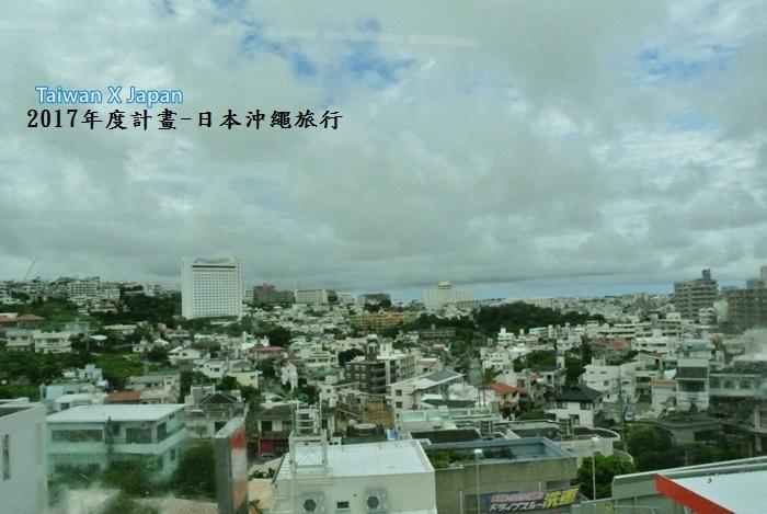 日本沖繩旅行264