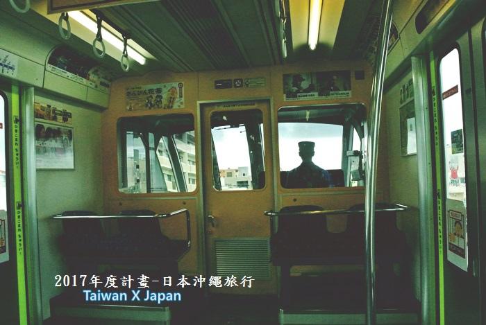 日本沖繩旅行265