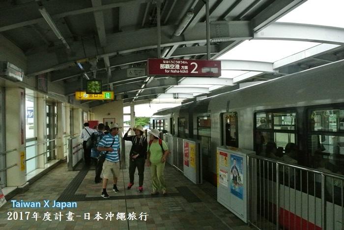 日本沖繩旅行266