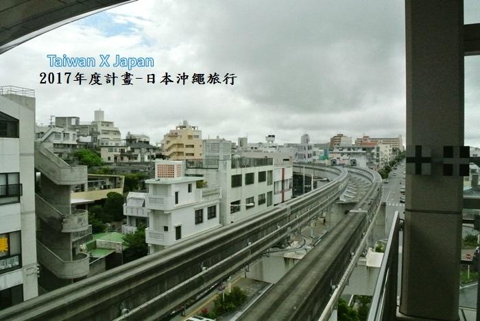 日本沖繩旅行267