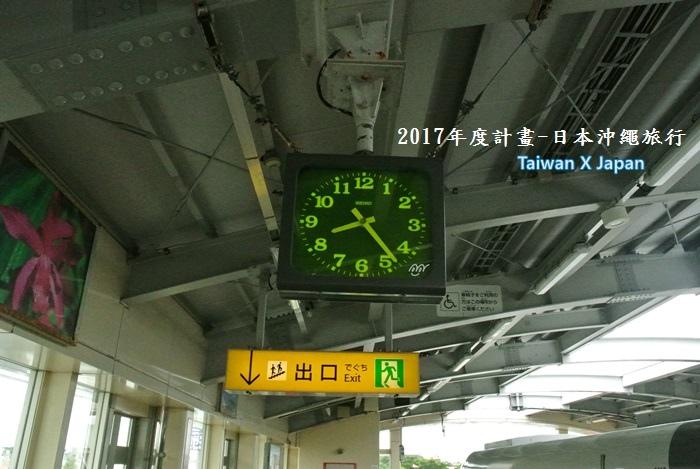 日本沖繩旅行269