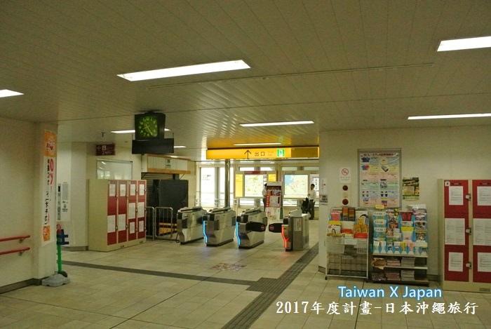 日本沖繩旅行270