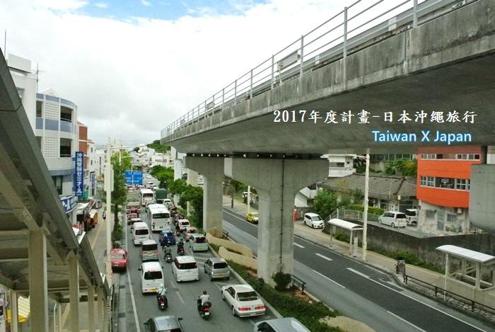 日本沖繩旅行271