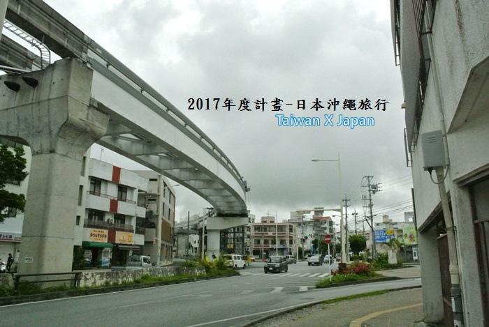 日本沖繩旅行273