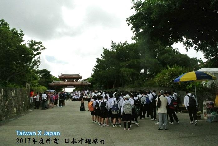 日本沖繩旅行275