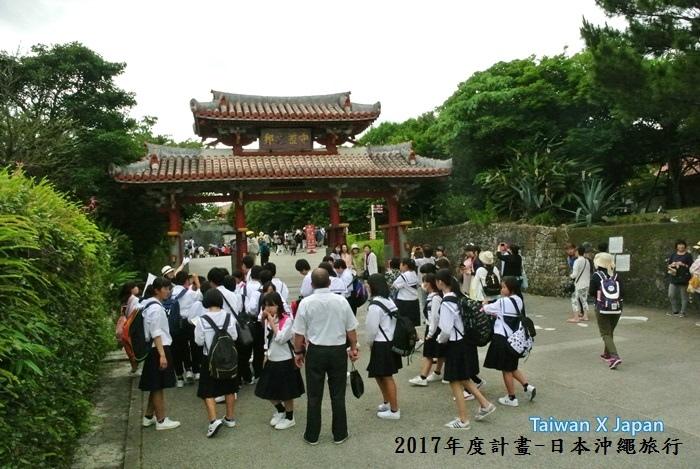 日本沖繩旅行276