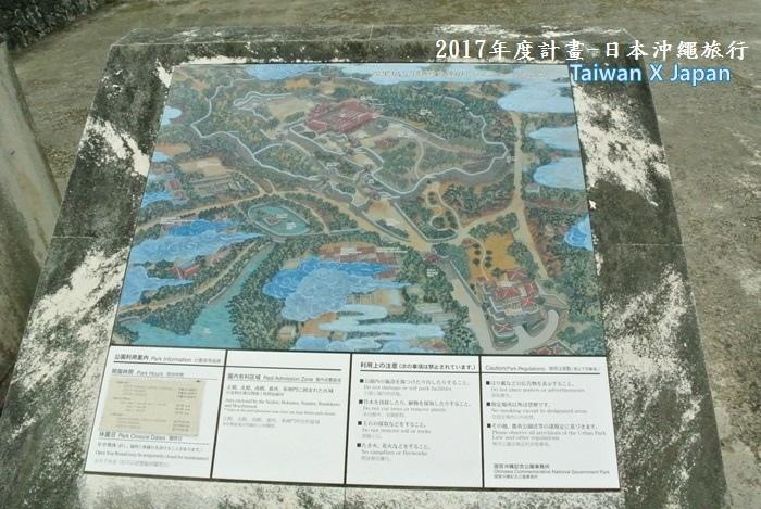 日本沖繩旅行279